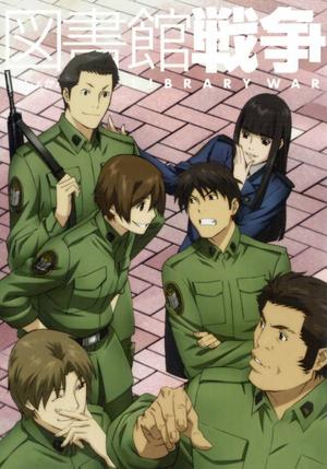 Toshokan Sensou / Library war