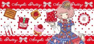 Bienvenue sur le blog de Lapin-Rose