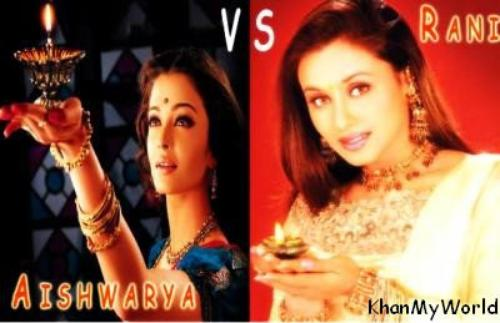 Aishwarya VS Rani