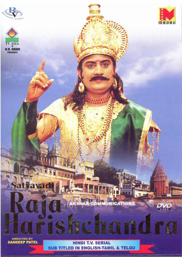 Le premier film de Bollywood =