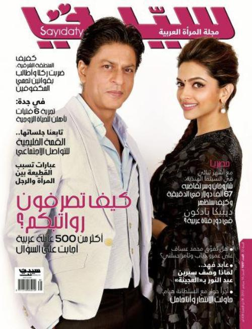 Magazine covers - October 2013
