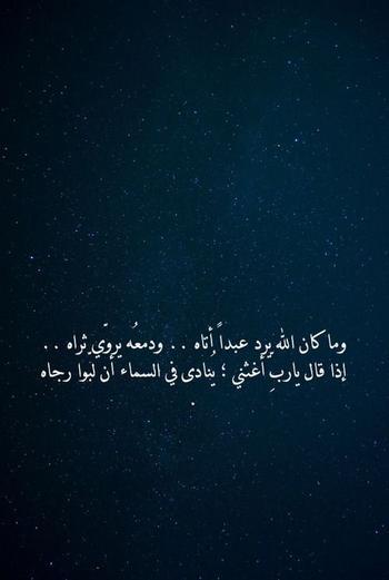 Al hamdulilah