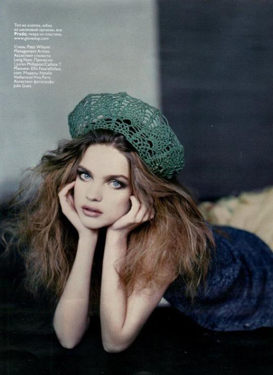 Souvenez-vous: Vogue Russie Mars 2008 par Paolo Roversi et Steven Meisel (1)