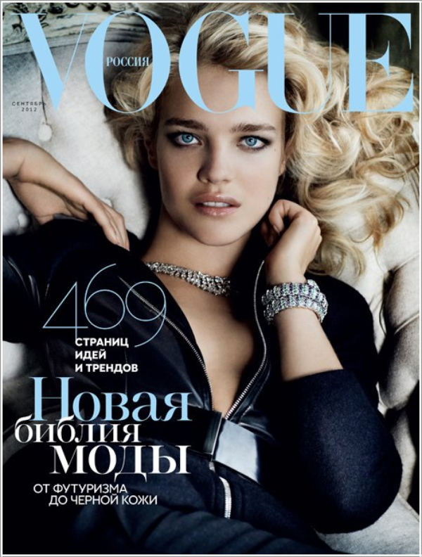 Campagne: Deux nouvelles photos de la campagne de Stuart Weitzman F/W 2012 par Mario Testino ; Couverture: Vogue Russie Septembre 2012 par Mario Testino ; Campagne: Etam Lingerie F/W 2012