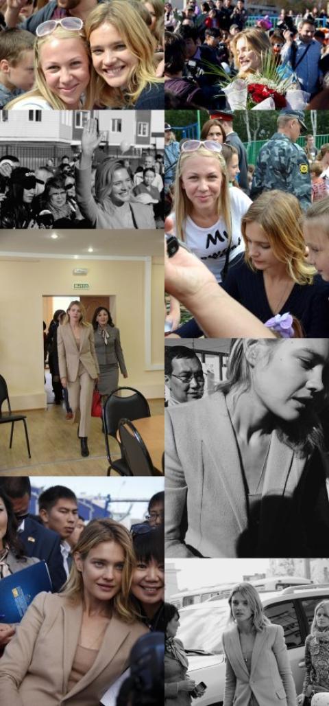Apparition: Ouverture d'une nouvelle aire de jeu de Yakutsk en Russie: le 16 Septembre 2012 ; Apparition: Natalia et A.A à la fête de LeBonPoint: le 16 Septembre 2012