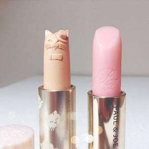 Kawaii Makeup #2 + Mini Tuto ! ♥