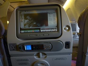 Voyage au Japon (Octobre/Novembre 2012)