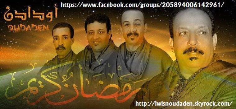 http://iwisnoudaden.skyrock.com/ مجموعة اودادن تتمنى لكم رمضان مبارك وكل عام وانتم بالف خير