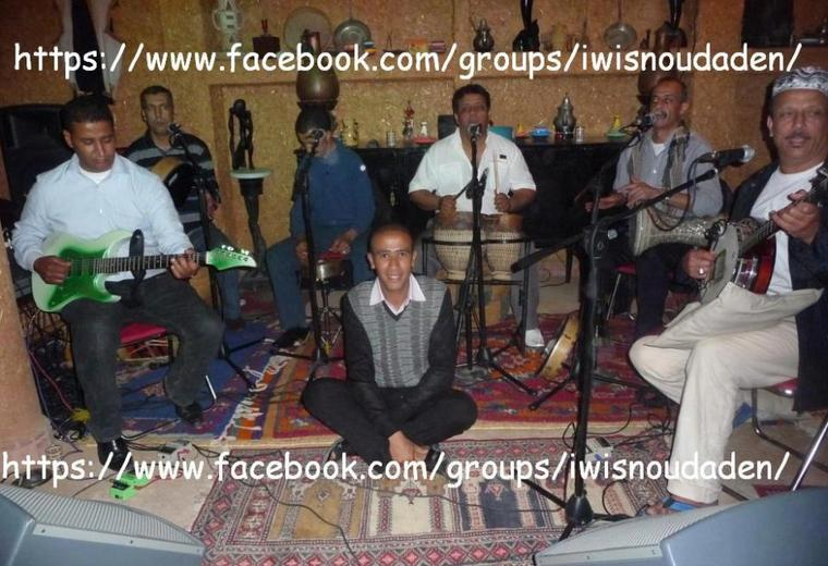 tiznit https://www.facebook.com/groups/iwisnoudaden/