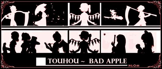Touhou-Bad Apple Remix  (2012)