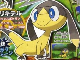 Nouveaux Pokémon !