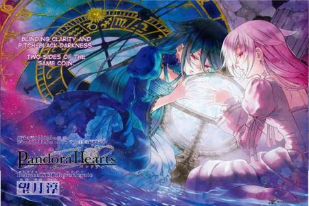 Pandora Hearts série d'images n°2