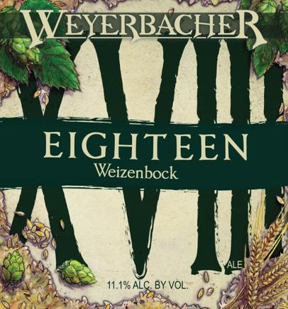 Review: Weyerbacher Eighteen