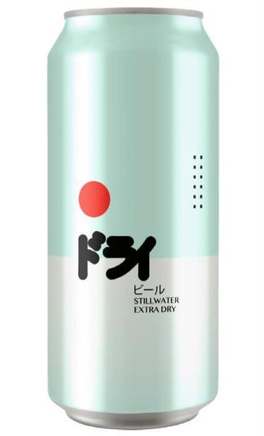Review : Stillwater Extra Dry Sake Style Saison