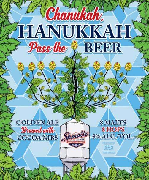 Review : He'Brew Hanukkah, Chanukah: Pass the Beer