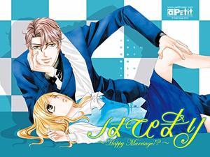 A l'affiche aujourd'hui: Happy marriage ?!