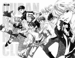 A l'affiche aujourd'hui: Ouran high school host club