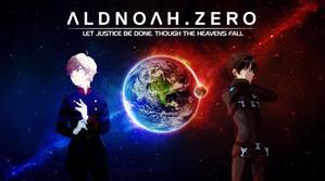 A l'affiche aujourd'hui: Aldnoah zero