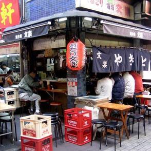 Participer à un repas japonais