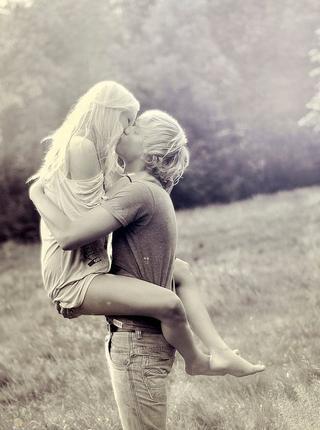 Reste avec moi ; J'me dis que si un jour tu me donnes une seconde chance, je ferais tout pour rester avec toi...