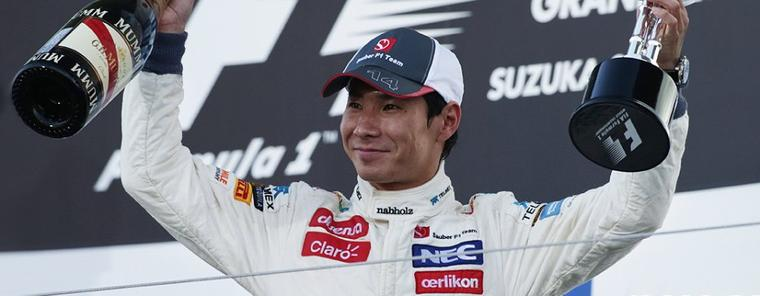 Interview de Kamui Kobayashi après son 1er podium