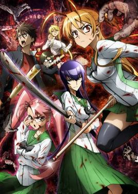 HOTD: Highschool Of The Dead