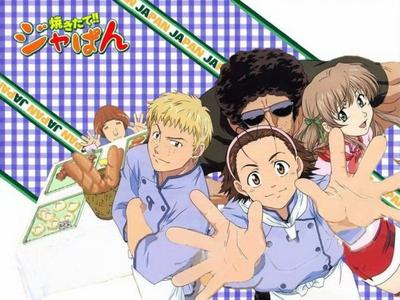 Yakitate Ja-pan!