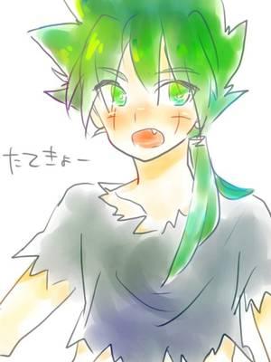 Images de Kyoya 1