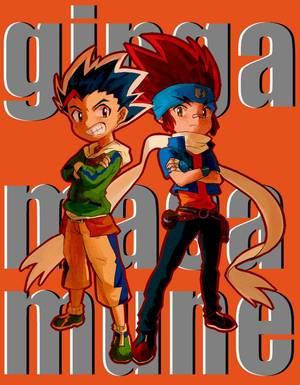 Moi et Gingi 2