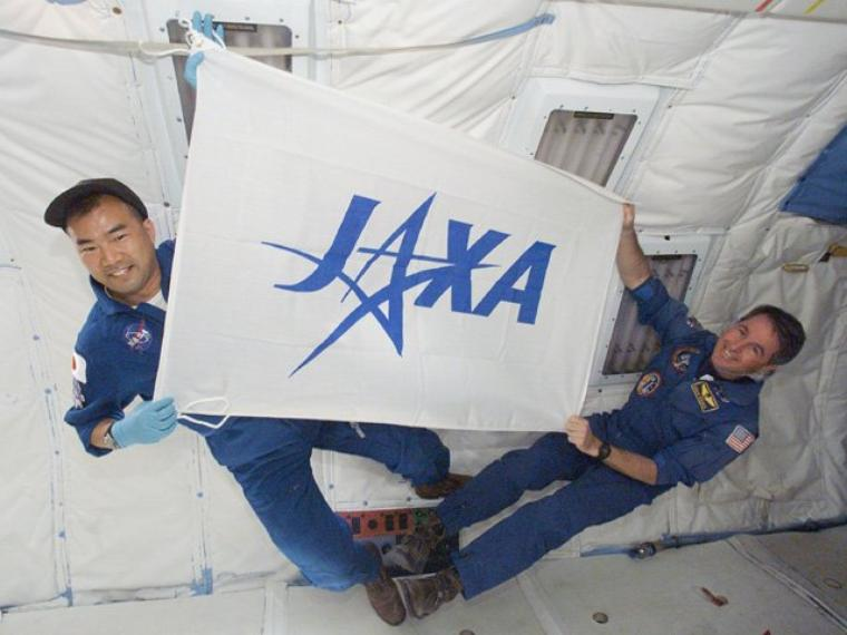 JAXA =  宇宙航空研究開発機構 = Japan Aerospace eXploration Agency