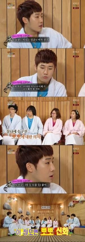 Sung Gyu (Infinite) partage une anecdote sur son premier amour