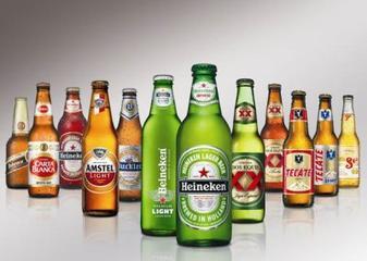 Mode d'emploi pour boire de la bière :)