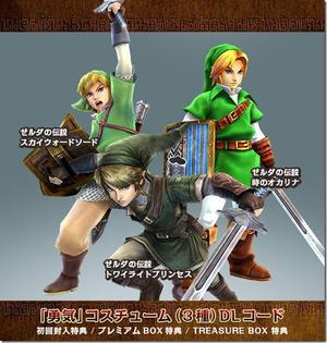 News de la rentrée : Link Kart 8 et nouveau pour Hyrule Warriors !