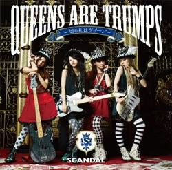 Queens are Trumps -Kirifuda wa Queen- / Pin Heel Surfer  (2012)