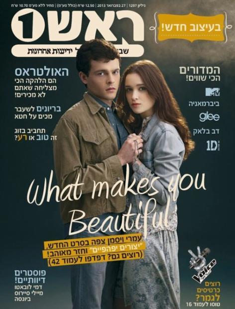 Alice et Alden en couverture de Rosh1 Israël
