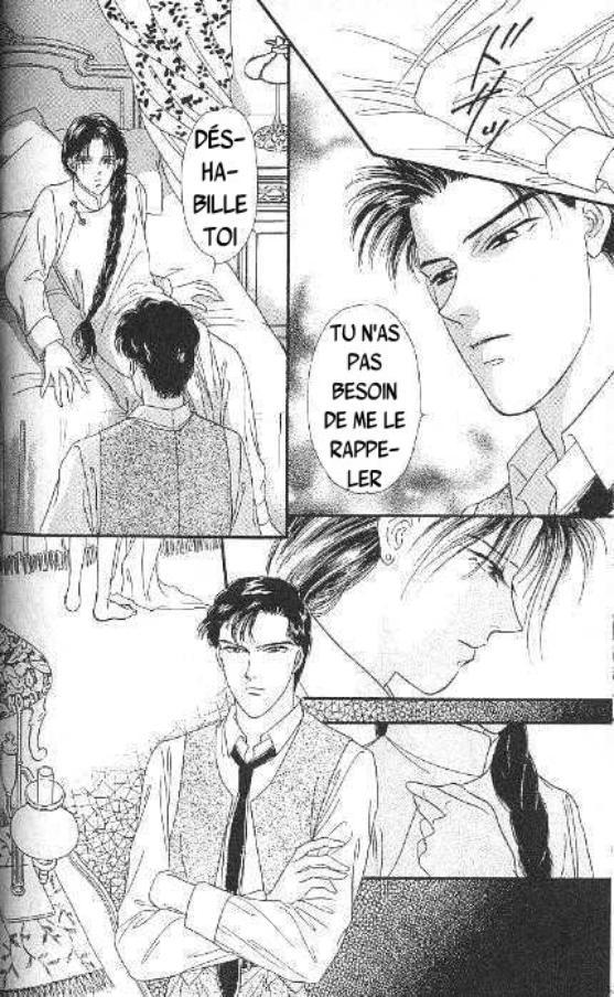 Kago no tori chapitre 1 partie 3