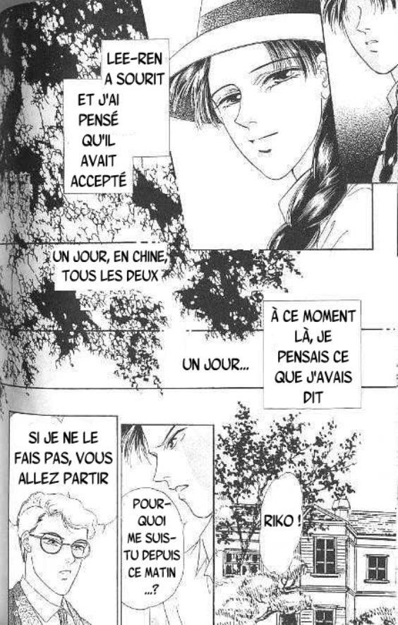 Kago no tori chapitre 3 partie 4
