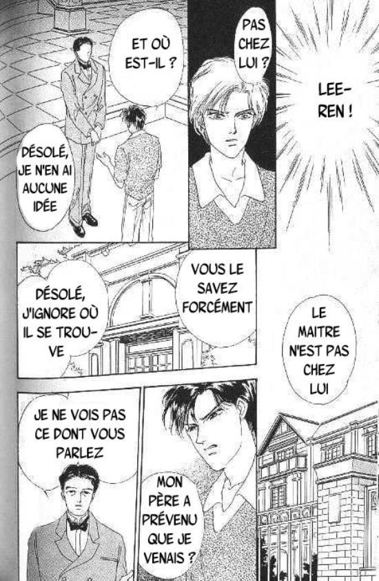 Kago no tori chapitre 4 partie 4