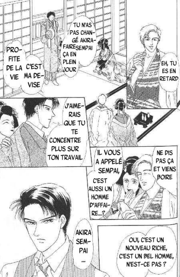 Kago no tori chapitre 5 partie 1