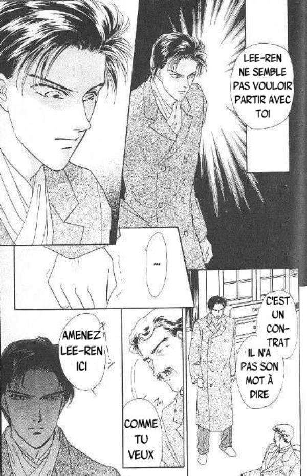 Kago no tori chapitre 5 partie 3