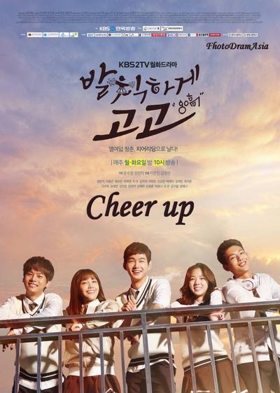 Cheer up !