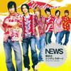 NewS - Sayaendo