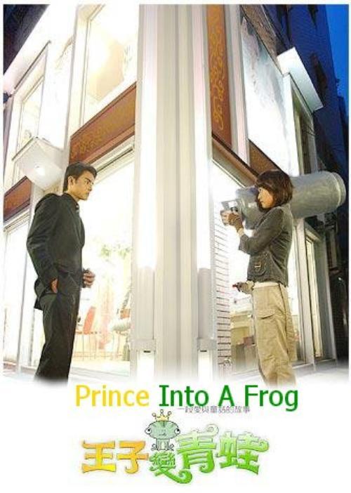 Prince Into A Grog