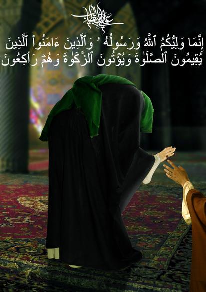 Bismillâh Ar-Rahmân, Ar-Rahîm Au nom de Dieu Le Clément, Le Miséricordieux
