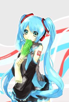 """Et vous ? Vous connaissez, """" Vocaloid """" ?"""