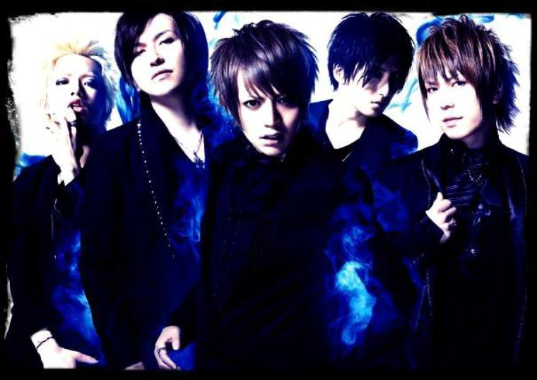 Blue Flame - Alice Nine.