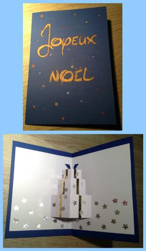 ✄ Carte de Noël ---
