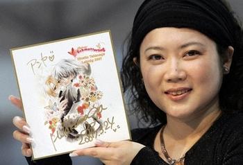 Yaoi de TAKANAGA Hinako