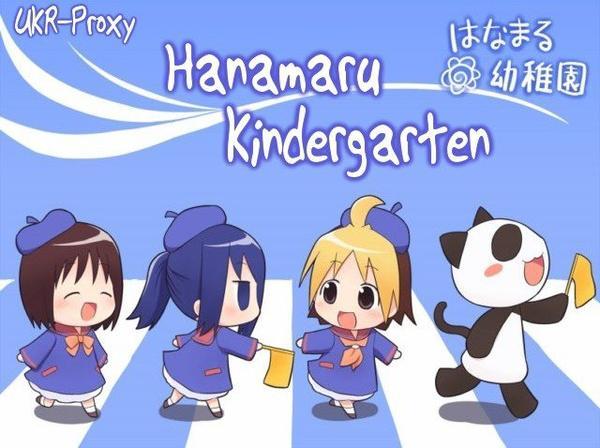 Hanamaru Yochien