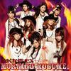 Morning Musume - Kimagure Princess